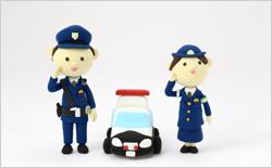 警察へ連絡し、交通事故証明書をいただきましたか?